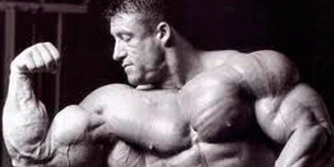 Musculación, la Repetición Perfecta