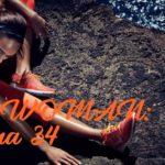 BPT Woman: Semana 34