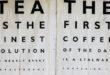 ¿Cada cuánto tiempo tenemos que revisarnos la vista?