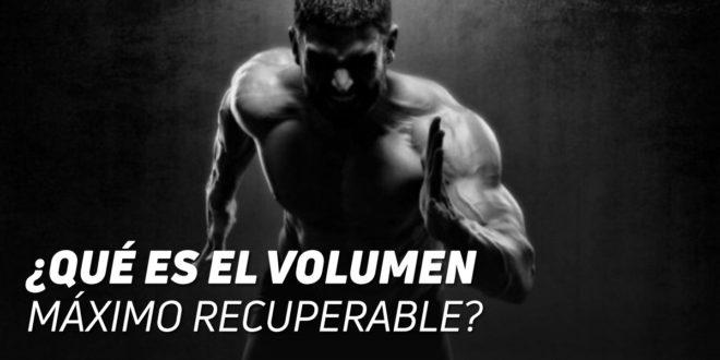 ¿Qué es el Volumen Máximo Recuperable?