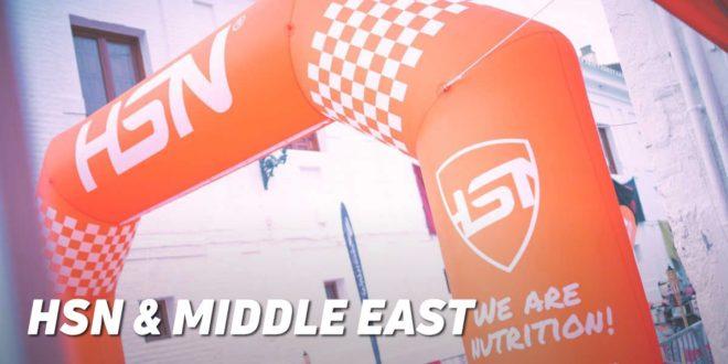 HSN amplía horizontes en el Medio Oriente