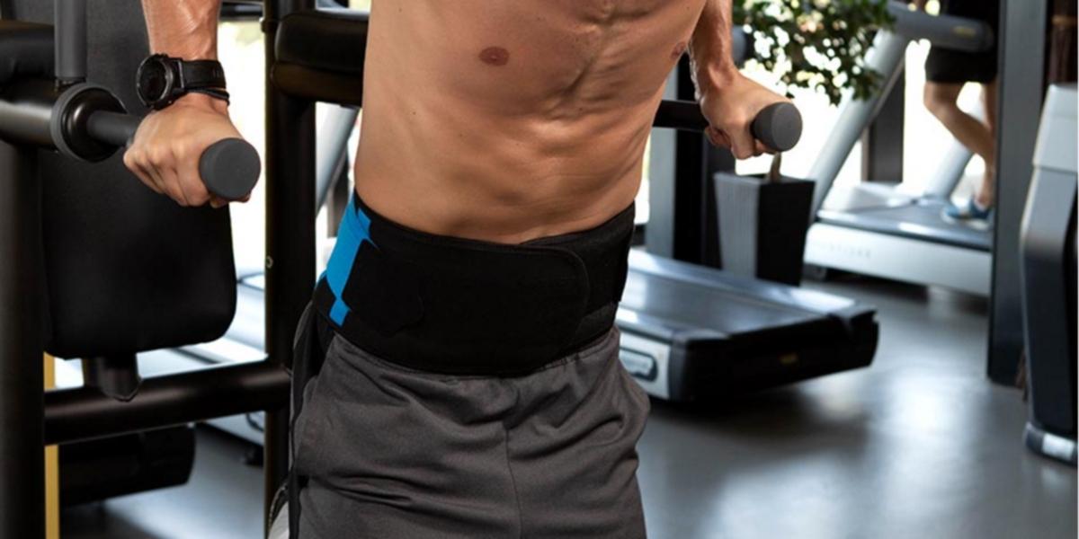 Consejos para usar faja lumbar para entrenar