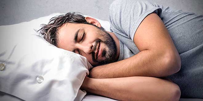 Triptofano per aiutare a dormire