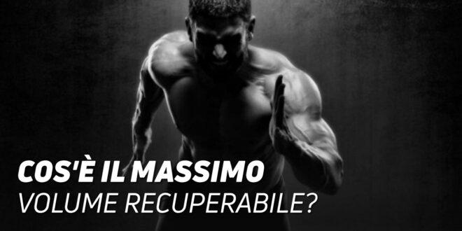 Che cos'è il Volume Massimo Recuperale?