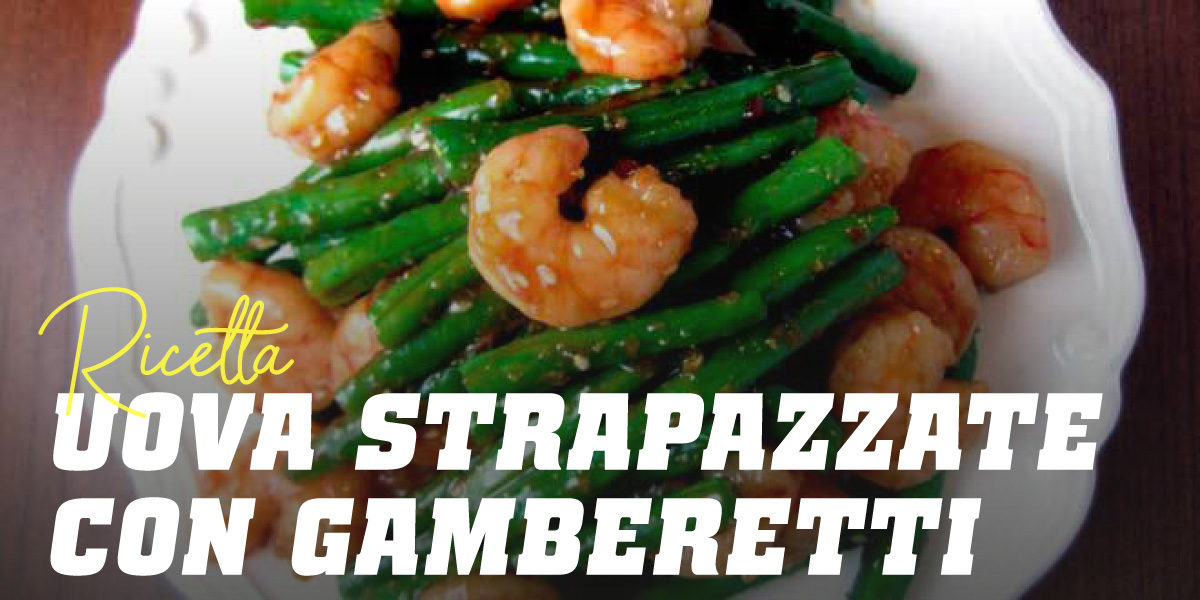 Gamberetti e Fagiolini