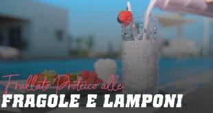 Frullato proteico alle fragole e lamponi
