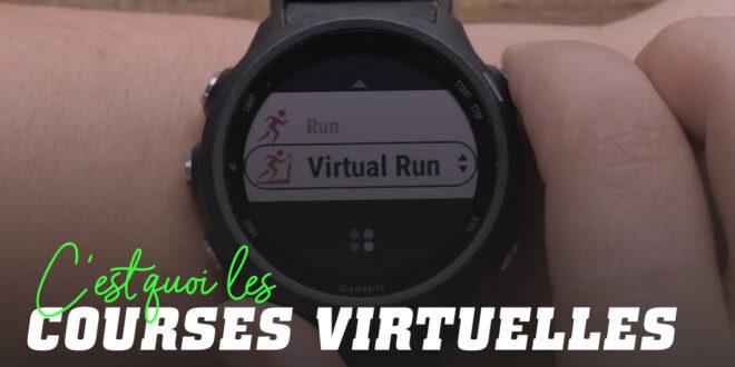 Connaissez-vous les Courses Virtuelles?