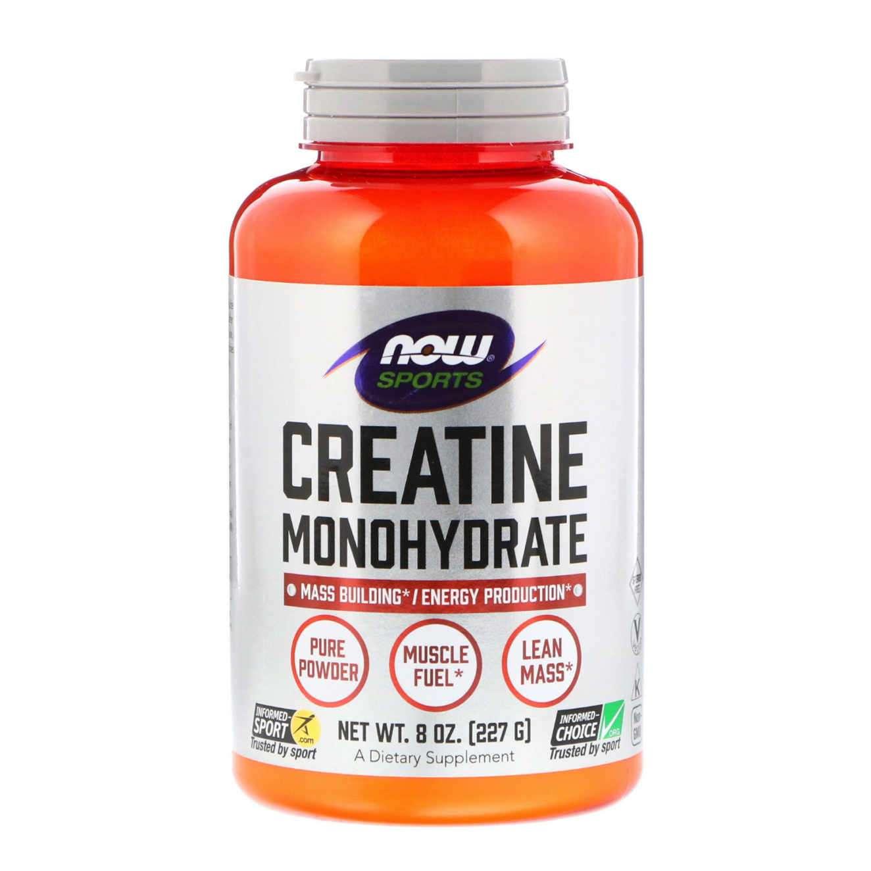 CREATINE MONOHYDRATE - 227g