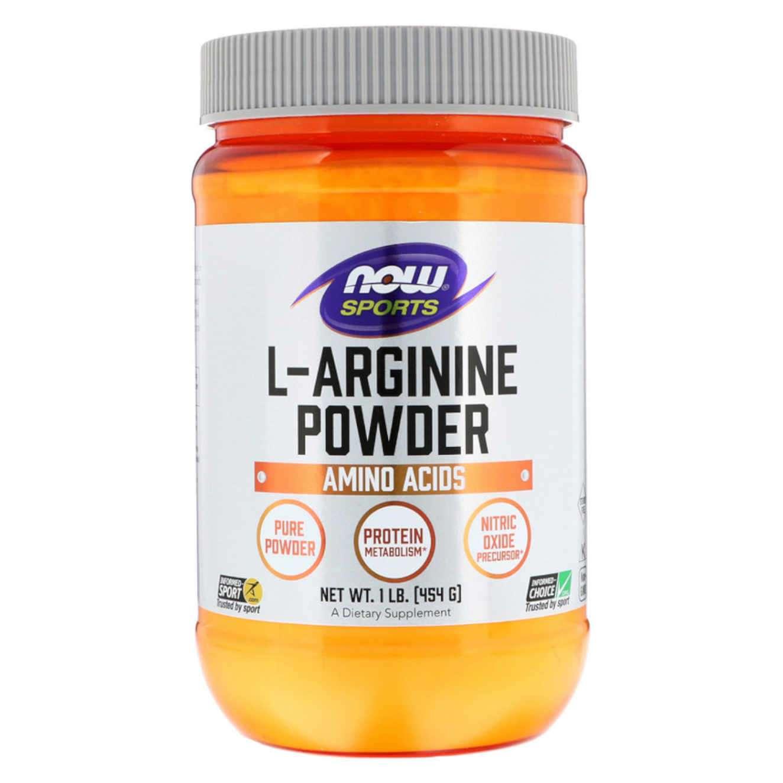 L-ARGININE EN POUDRE - 454g