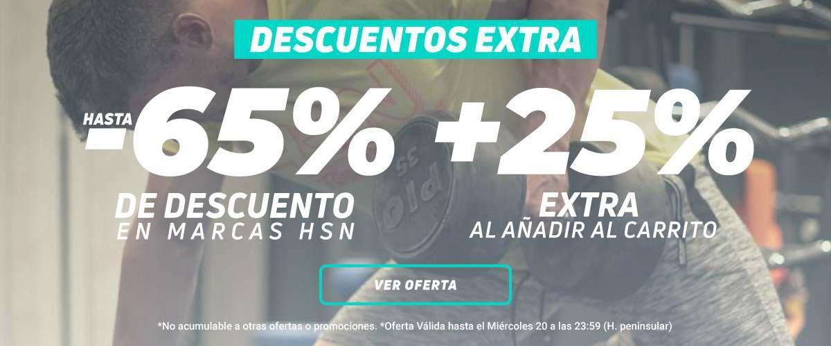Hasta -65% HSN