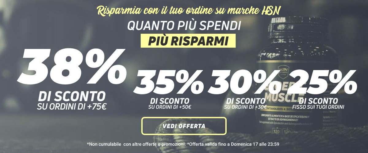 -25% HSN