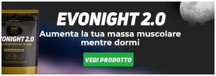 Evonight 2.0 HSNsports